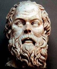 античность, молитва Сократа