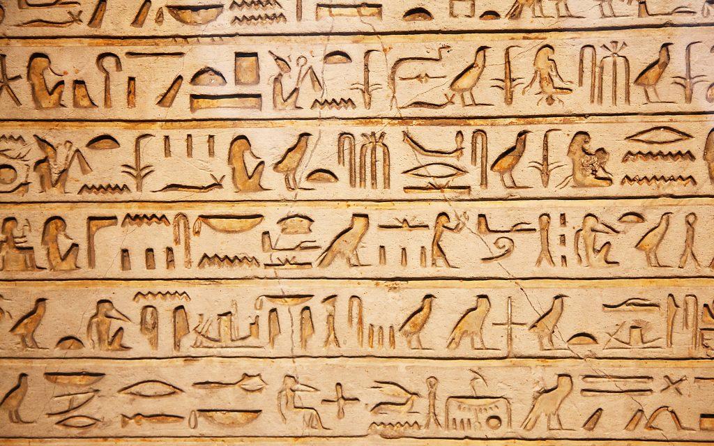 hieroglyphic-egyptian-wall